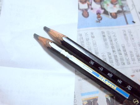 硬筆の鉛筆