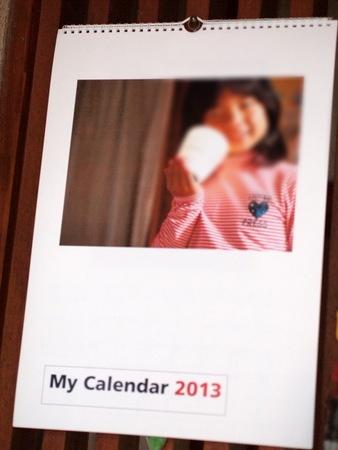 子供の写真で作るカレンダー